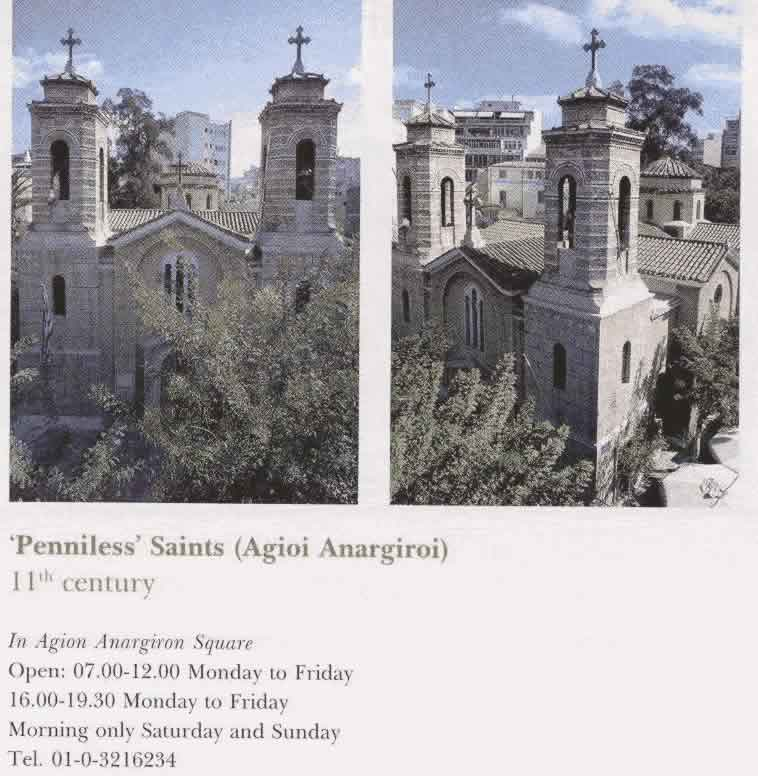 Byzantine Church in Athens: Penniless Saints