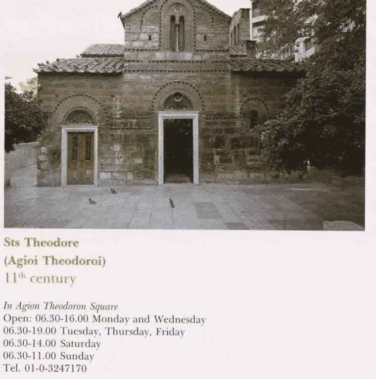 Byzantine Church in Athens: St. Theodore
