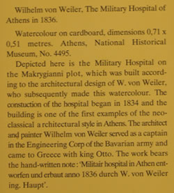 description of military hospital right outside