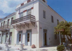 the museums' exterior