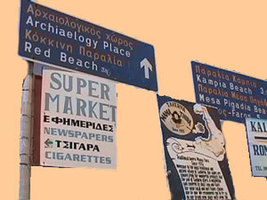signs to the beach