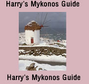 click for   important Mykonos Information